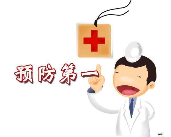 如何预防类风湿关节炎的发作