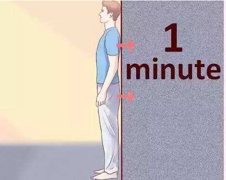 治疗颈椎病的五个土方法,让你告别颈椎病!50